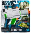 Star Wars Action Blasters alternative view