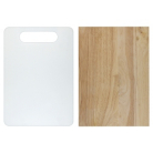 ASDA Chopping Boards - 2 Pack