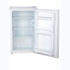 Holme HUCLF1 Freestanding 48cm Wide Under Counter Larder Fridge alternative view