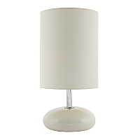 George Home Pebble Table Lamp - Cream Table Lamps George at ASDA