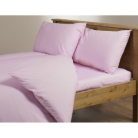 ASDA Heritage Rose 180 Thread Count Pink Duvet Set - Various Sizes