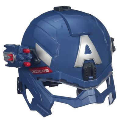 Captain America Super Soldier Helmet