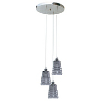 Pacific Lighting 3-Light Smoked Glass Pendant Light Fitting Lighting George at ASDA