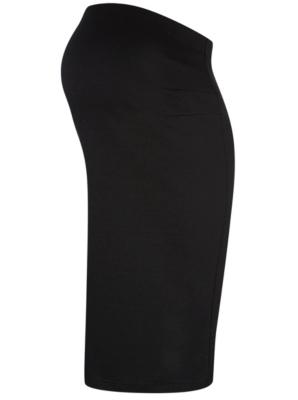 Ponte Maternity Skirt