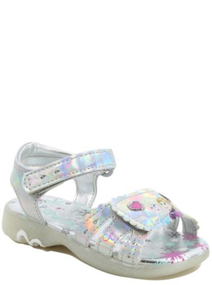 Adult light up sandals