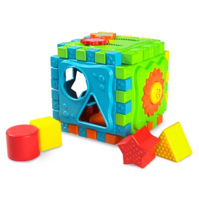 Little Tikes Cute Cube