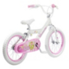 Townsend Sprite Girls Bike - 16 inch Wheels alternative view