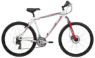Diamondback Courier Mens Bike - 700C Wheels