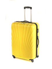Suitcases Holiday Suitcase George At Asda