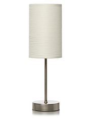 table lamps lighting home garden george at asda. Black Bedroom Furniture Sets. Home Design Ideas