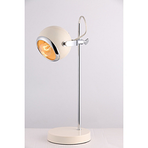 Dome Head Task Lamp - Asda
