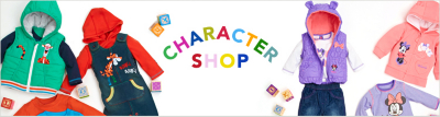 Baby character shop
