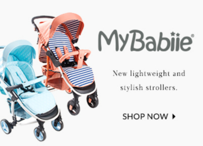 Looking for a stylish new pushchair? Explore our My Babiie range at George.com