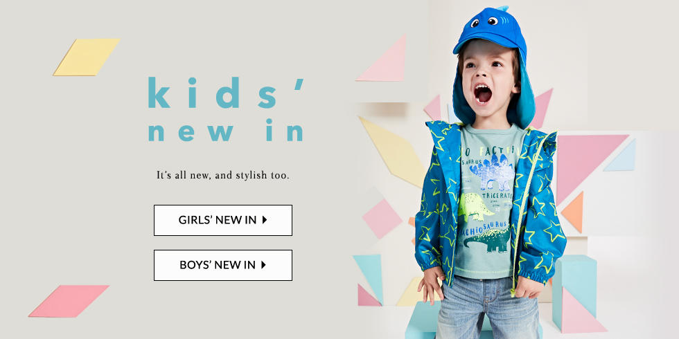 Shop ASDA George girls' and boys' clothes including school uniforms, trendy outfits, jogging bottoms and kids' T-shirts