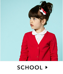 Make sure they have everything they need for school, from uniforms to book bags at George.com