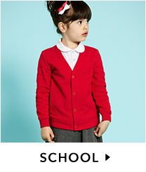 From pinafores to polo shirts, discover our amazing quality and brilliant value schoolwear for the new year and beyond at George.com