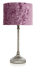 Pick from a range of table lamps and other home accessories at George.com