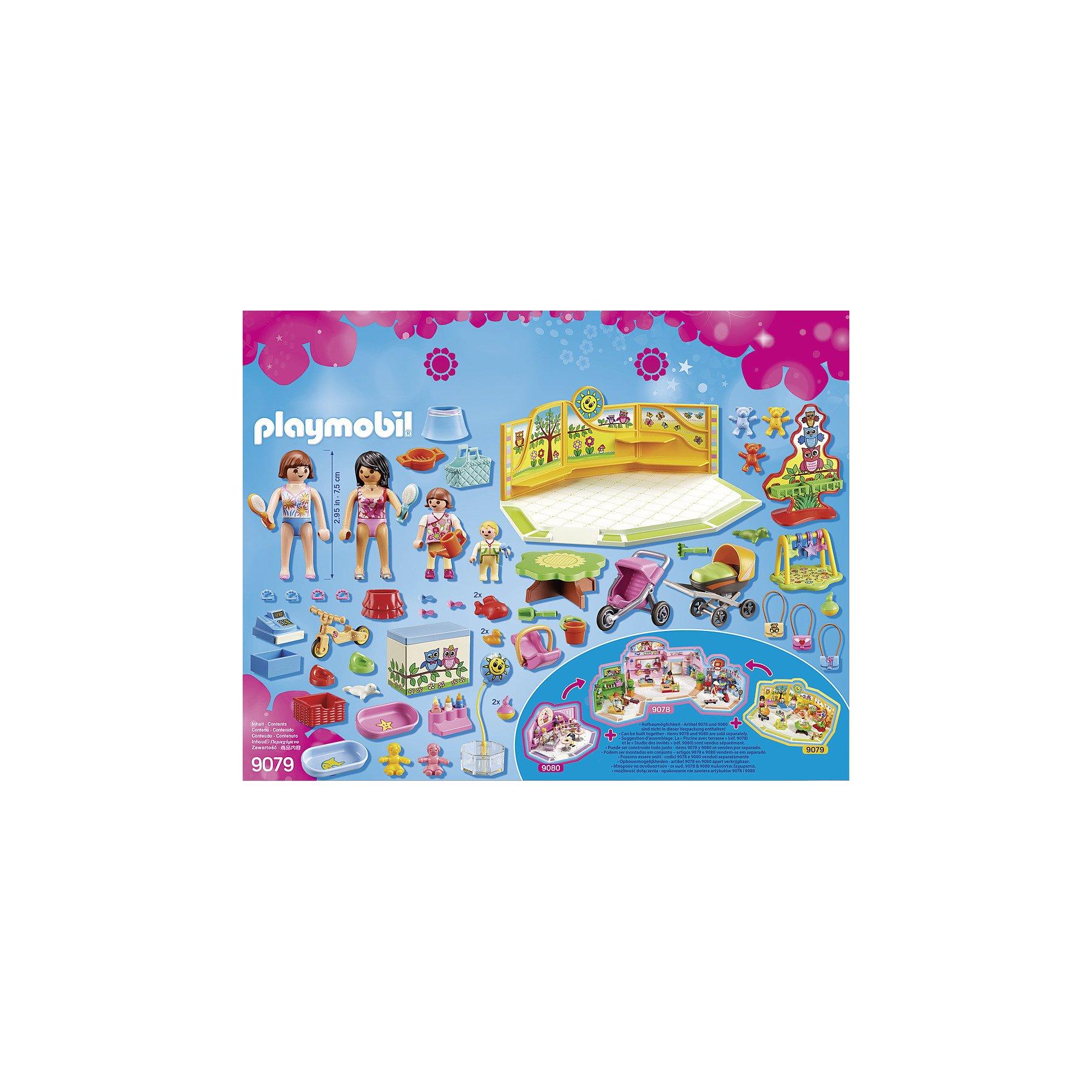 ebdf256e8 Playmobil City Life Baby Store 9079