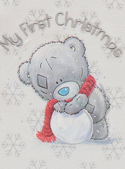 Baby Gift Set Asda : Christmas tatty teddy gift set baby george at asda