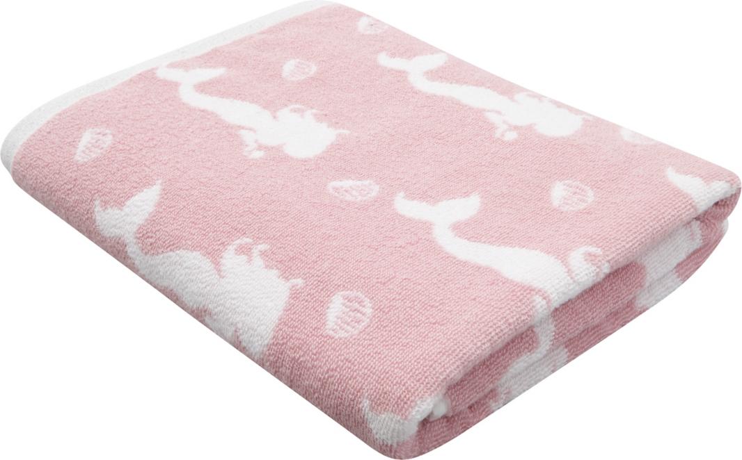 Mermaid Bath Towel Home Garden George