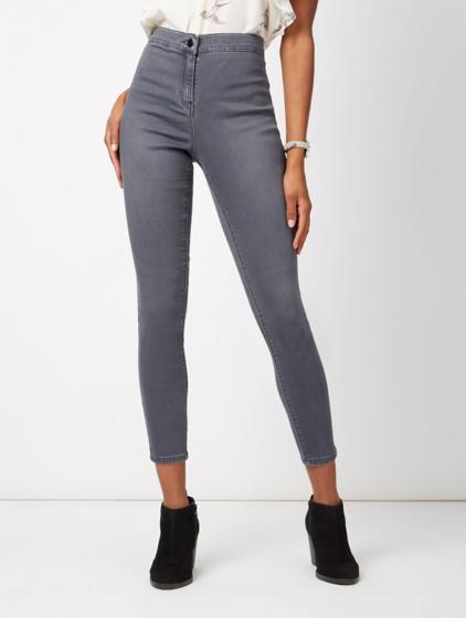 Women Rise Walker Skinny Jeans New Look