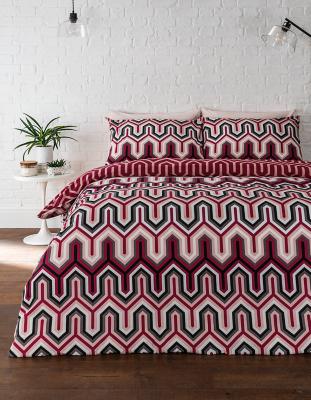 Purple 70's Geometric Pattern Reversible Duvet Set
