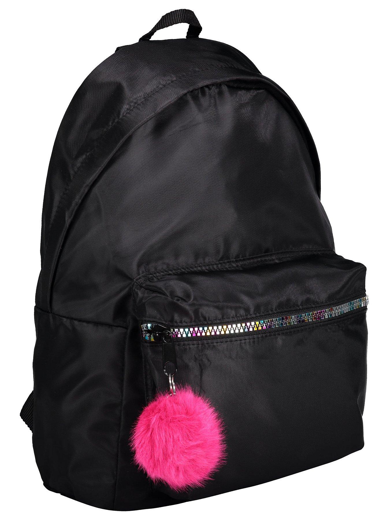 Black Pom Pom Colourful Zip Rucksack