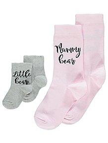 635fae8f6ae1 Socks