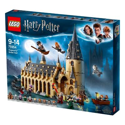Elegant LEGO Harry Potter Hogwarts Great Hall   75954