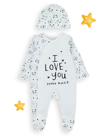 Get them set for bed with a cosy sleepsuit