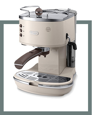 A coffee machine is a must-have to keep you going