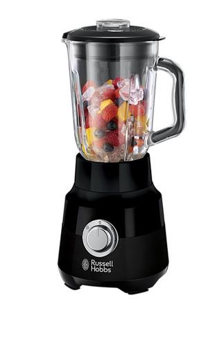 Russell Hobbs matte black jug blender