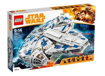 Now you can make the Kessel Run in less than 12 parsecs!