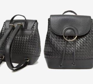 Black woven textured mini backpack.